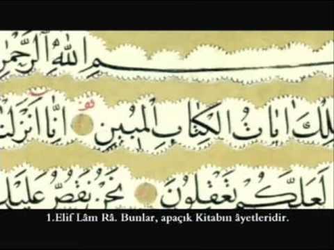 Prophet Yusuf (AS) series all music track   I Music