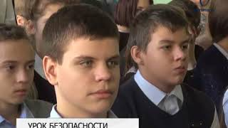 Белгородские спасатели дают открытые уроки в школах возле водоёмов