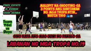 Labanan ng mga tropa|Basketball|Workout|CMD BBC no:19|FREXEL TV