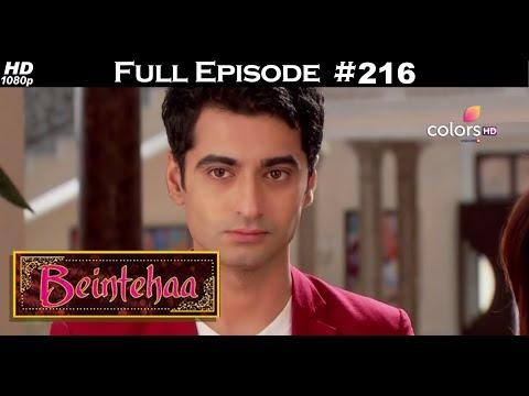 Beintehaa - Full Episode 216 - With English Subtitles
