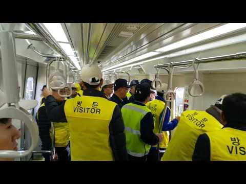 김포도시철도 골드라인 차량 시승 및 점검 20161128 김포시 현대로템 창원공장 1