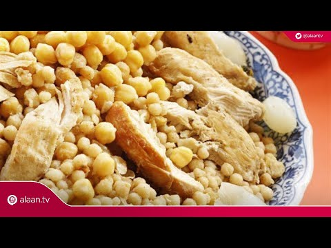 وصفة اليوم - مغربية من صحي وسريع  - نشر قبل 2 ساعة