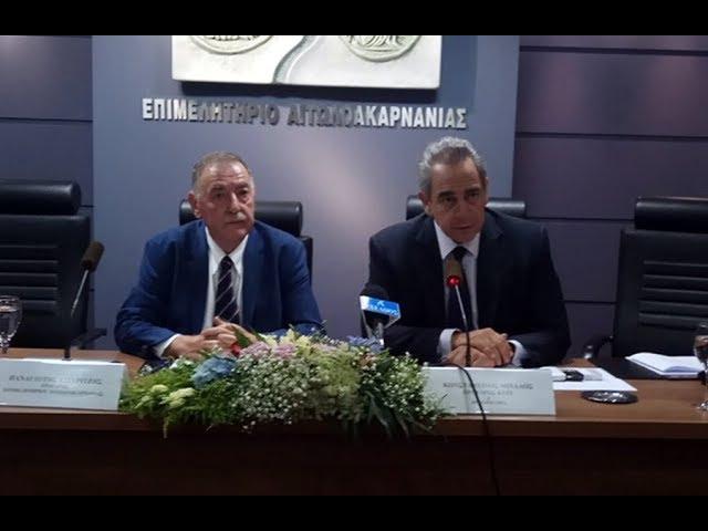 Αγρίνιο: Η συνέντευξη τύπου των Κ. Μίχαλου και Π. Τσιχριτζή