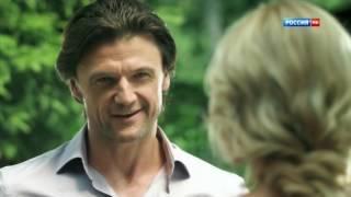 Классный клип на мелодраму Сюрприз для любимого