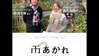 愛媛県大洲市の #臥龍山荘 を訪れた、間慎太郎さん。 日本の美の奥深さ...