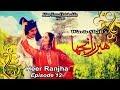 Download Heer Ranjha - Episode #12 - Drama Serial - Punjabi - Folk - Waris Shah MP3 song and Music Video