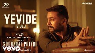Soorarai Pottru (Malayalam) - Yevide | Suriya | G.V. Prakash Kumar | Sudha Kongara