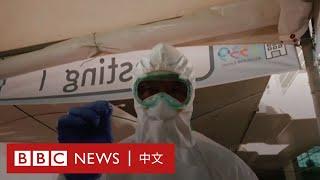 肺炎疫情:各國醫護訴心聲 醫生說「病毒讓我想起抗擊伊斯蘭國」- BBC News 中文