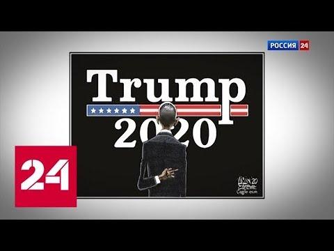 """Программа """"Международное обозрение"""" от 22 мая 2020 года - Россия 24"""