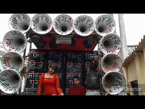 ए भऊजी तोहार तीन बहीनिया बाटे छीनार A Bhauji tohar Teen Bahiniya Bate Chinar (Dj Nikhil Raj)