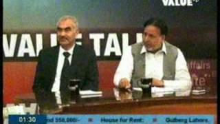 Mian Mehmood Rasheed President PTI Lahore on Value TV 26-06-2010 Part (3/4)