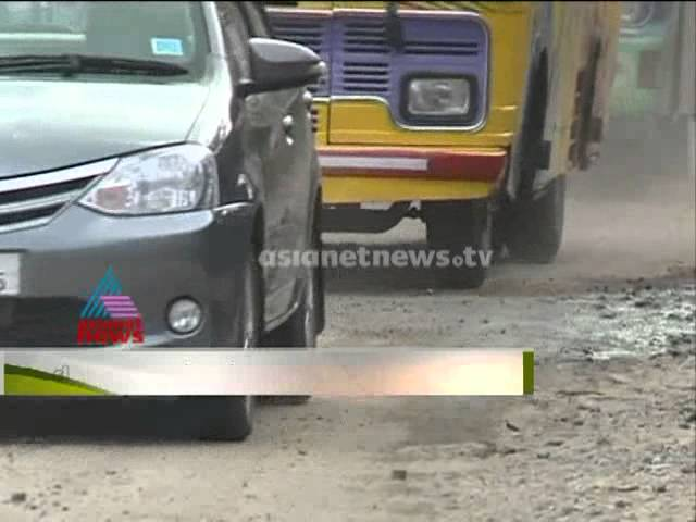 Bad road condition : Kozhikode Mavoor Road condition : Asianet News Investigation