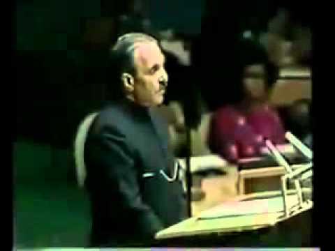 Gen Zia ul Haq, Starts his speech with Quran's Verses, 1st time in History of UN