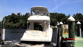 Meridian Yachts 441 Sedan - Close Quarters Maneuvering 2013- By BoatTest.com