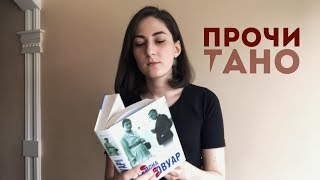 Мемуары    Патти Смит, Гибер, Абрамович, Бродский, Бовуар, Улитин, Стайн