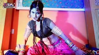 Hot Rajasthani New DJ Song (HD) | Paapi Bichhudo | Sexy Dance Song | Rajasthani Latest Songs 1080p