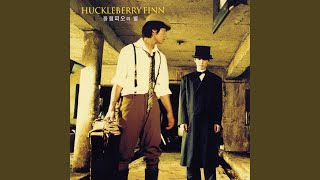 Provided to YouTube by Mirrorball Music I Know · Huckleberryfinn 올...