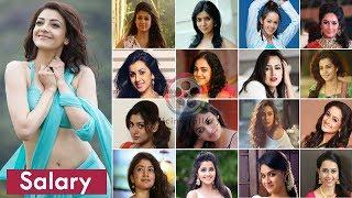 South Indian Actress Salary | Highest & Lowest Paid Actresses | Tamil, Telugu, Malayalam, Kannada