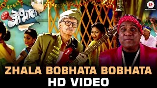 Download Hindi Video Songs - Zhala Bobhata Bobhata - Title Track | Zhala Bobhata | Dilip Prabhawalkar & Bhau Kadam