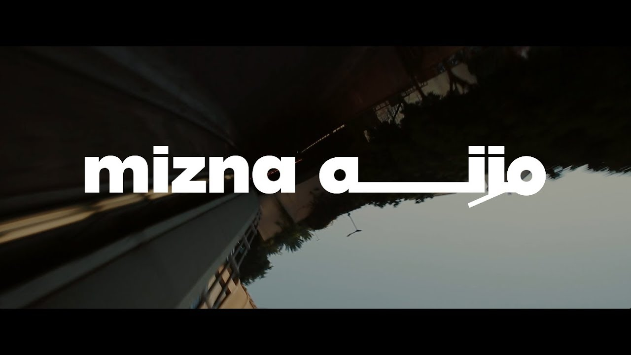 Download Mizna's 13th Arab Film Fest Trailer