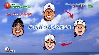 【ゴルフ】宮里藍プロ&横峯さくらプロ&宮里美香�