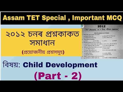 Assam TET 2012 Question paper with Answers Child Development & Pedagogy (Part 2)- innovate Assam