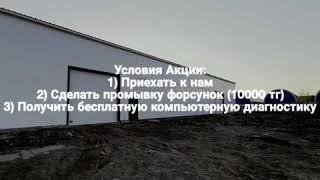 АКЦИЯ И ПЕРЕЕЗД В НОВЫЙ ГАРАЖ!