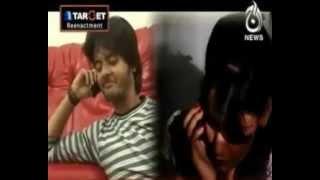 Repeat youtube video BOY home SEX with GIRLS Karachi -   کراچی  لڑکیوں کے ساتھ جنسی زیادتی