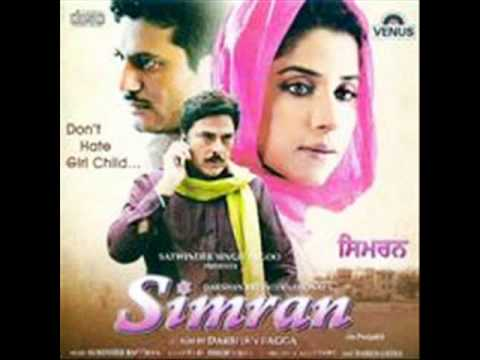 simran movie.wmv