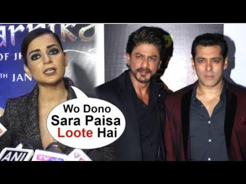 Kangana Ranaut INSULTS Salman Khan & Shahrukh Khan For Taking PROFITS From Their Movie