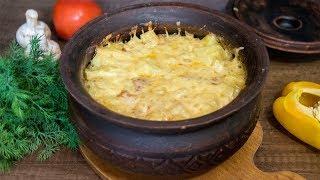 Курица с картофелем и овощами в горшочке Быстрый и вкусный ужин