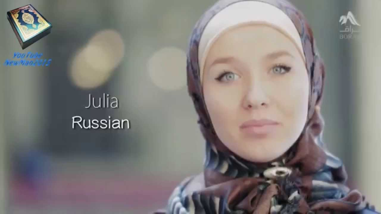 Russian Muslim Women For Marriage | www.pixshark.com ...