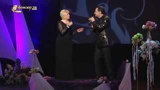 Николина Чакърдъкова и Райко Кирилов - Нашата обич