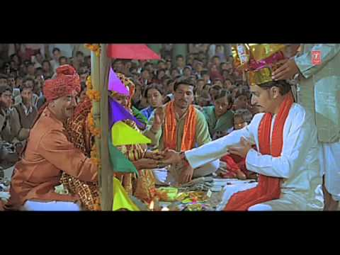 Beti Ke Din [ Bhojpuri Video Song ] Preet Na Jane Reet