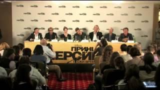 """Пресс-конференция фильма  """"Принц Персии: Пески времени"""" в Москве"""