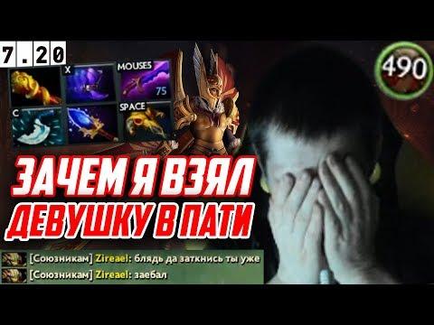 ФЕДОР ПРОДОЛЖИЛ ЛУЗ СТРИК В ПАТИ С ДЕВУШКОЙ / \
