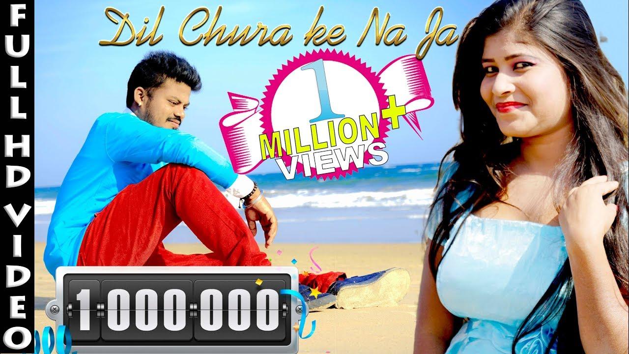 Dil Chura Ke  Na Jaa ( Ashima Panda & Tankadhar Chhatria) Sambalpuri Full HD VIDEO 1080p(CR) #1