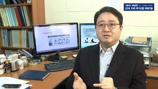 10대 국가산업 미래기술 빅데이터