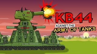 """""""Battle Campaign Red Sky"""" Cartoons about tanks"""