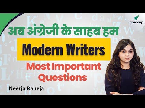 Most Important Questions on Modern Writers  | English Literature | UGC NET | Gradeup | Neerja Raheja