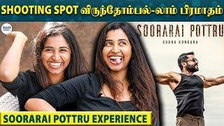 Ananthi Reveals Soorarai Pottru Secrets  Surya