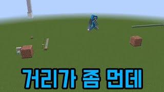 팍하고 슉해서 점프(마인크래프트)