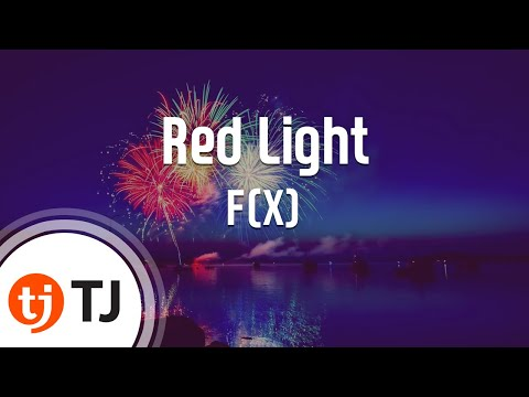 Red Light_F(X) 에프엑스 _TJ노래방 (Karaoke/lyrics/romanization/KOREAN)