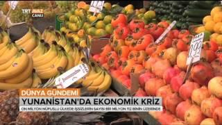 Yunanistan'da 7 Yıldır Süren Ekonomik Kriz ile Yaşananlar - TRT Avaz