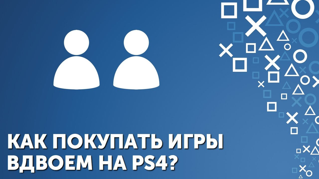 PlayStation Vita — Википедия