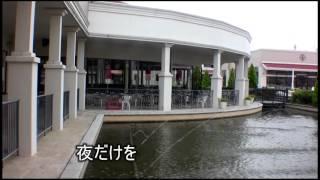 アルバム曲『☆前川清/ 愛に溺れて』八王子ひびきマスターの唄を聴き感...