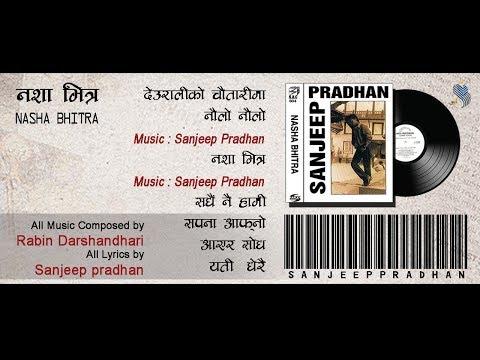 SANJEEP PRADHAN Audio juke box || NASHA BHITRA || नशा भित्र