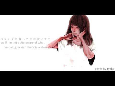 【りょ子】小夜子/Evening Child -acoustic ver.-  を歌ってみた HAPPY 2016!