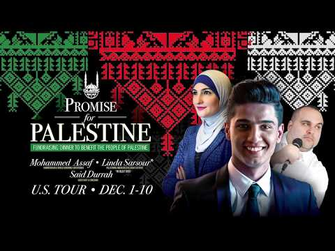 Islamic Relief USA - Promise for Palestine Tour 2017