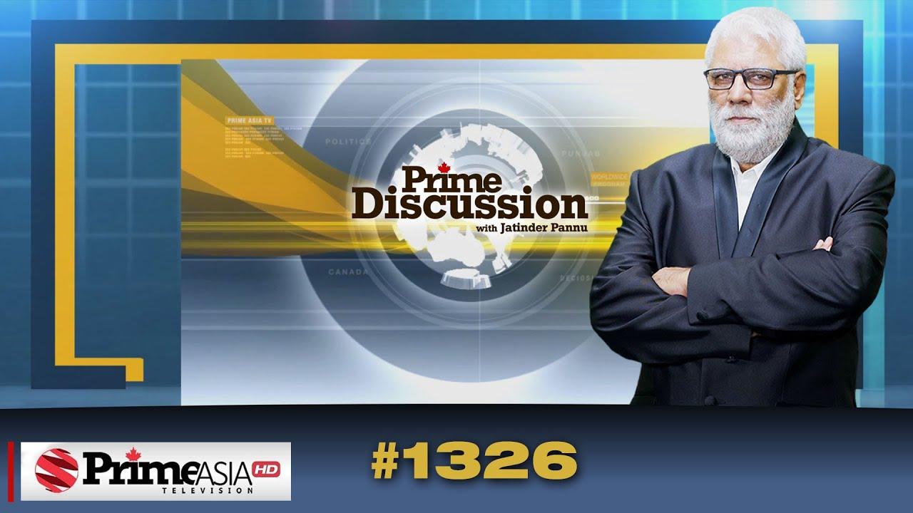 Download Prime Discussion (1326) || ਭਾਜਪਾ ਟਕਰਾਅ ਛੱਡਕੇ ਅੰਕੜਿਆਂ ਵੱਲ ਤੁਰੀ